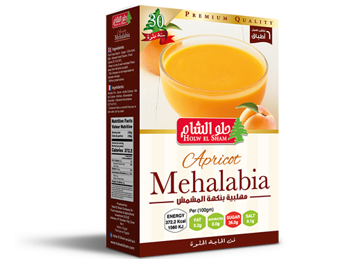 Mhalabia Apricot Right copy copy